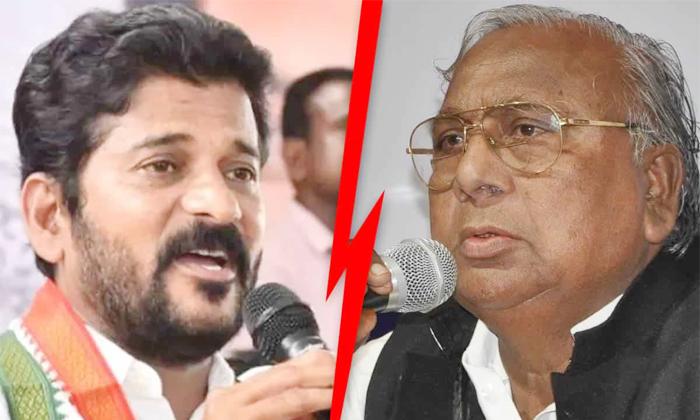 Telangana Congress Leaders Are In Tension Due To V Hanumantha Rao Phone Call-TeluguStop.com