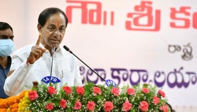 Telangana's Warangal Urban District To Be Renamed Hanamkonda-TeluguStop.com