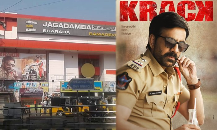 Telugu States Theaters Opened After Corona Second Wave-TeluguStop.com