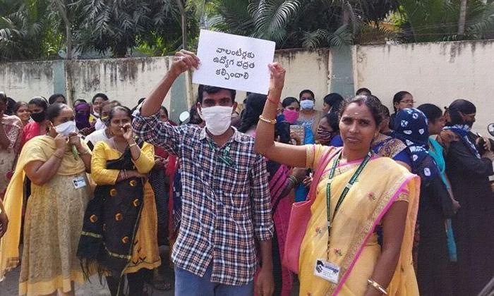 33 Village Volunteers Terminated In Ap-TeluguStop.com