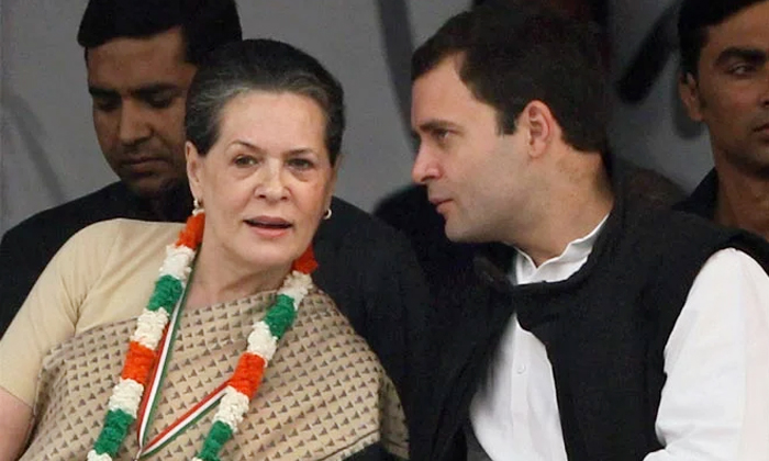 The Telangana Congress Is Going To Elect A New President-TeluguStop.com