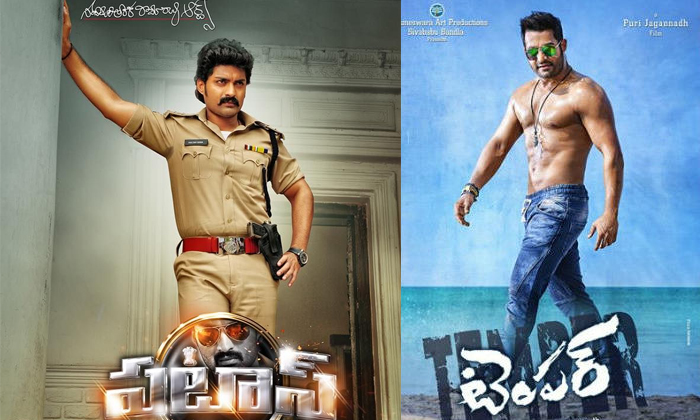 Tollywood Movies Came With Same Story-TeluguStop.com