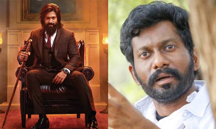 Trolls On The Uppena Movie Director-TeluguStop.com