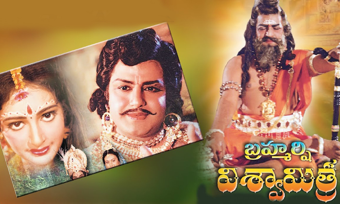 Unknown Facts About Hero Balakrishna-TeluguStop.com