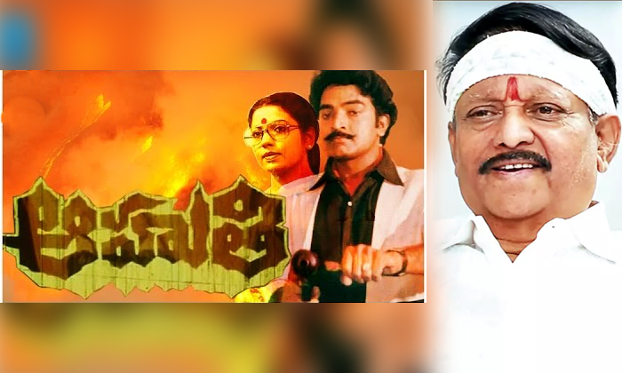 Unknown Facts About Hero Rajasekhar Ahuthi Movie-TeluguStop.com