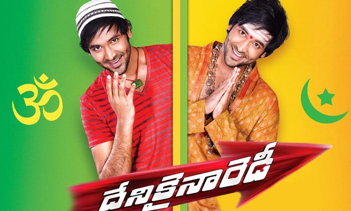 Tollywood Movies Which Are In Controversies-తీవ్ర వివాదాలకు కారణమైన తెలుగు సినిమాలేంటో తెలుసా-Movie-Telugu Tollywood Photo Image-TeluguStop.com