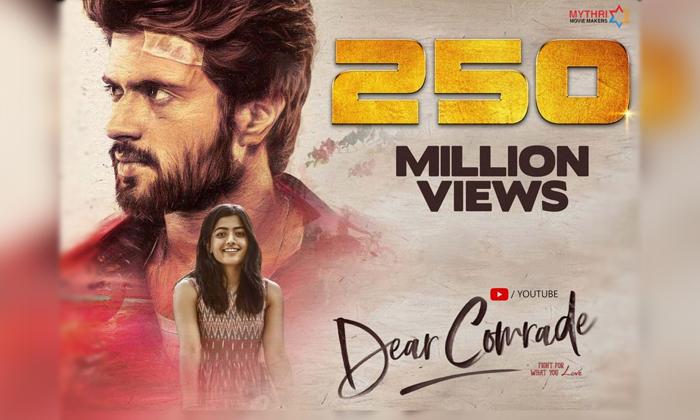 Dear Comrade Movie Creates Record In Youtube-TeluguStop.com