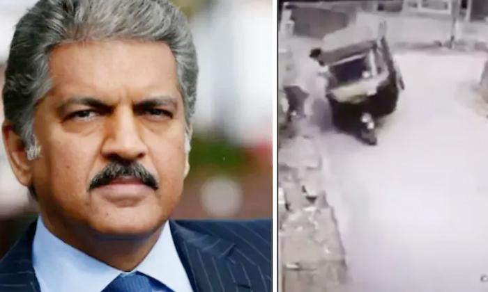 Viral Video Anand Mahindra Shares Hilarious Auto Correct Video-TeluguStop.com