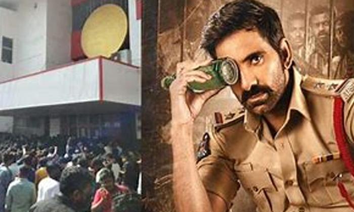 Vizag Jagadamba Theatre Opened With Krack Movie-TeluguStop.com