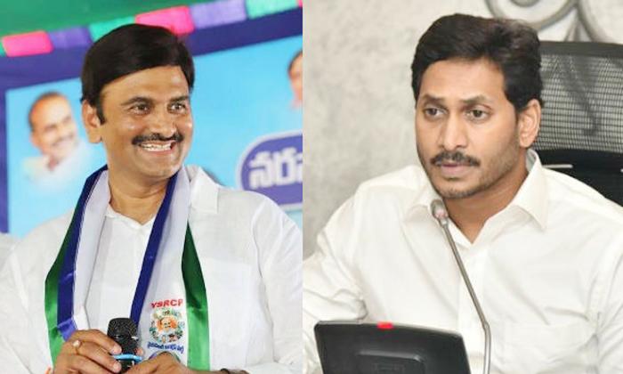 Ysrcp Tention On Ragurama Krishnam Raju Issue-TeluguStop.com