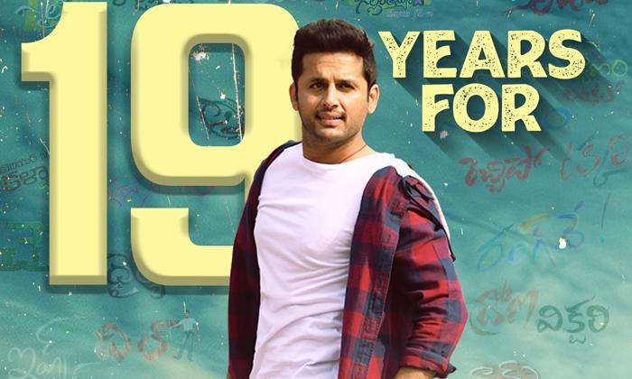 Young Hero Nitin Completed 19 Years In Telugu Film Industry-TeluguStop.com
