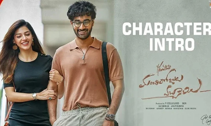 Uv Creations 17 Crores Deal For Four Movies With Aha-TeluguStop.com