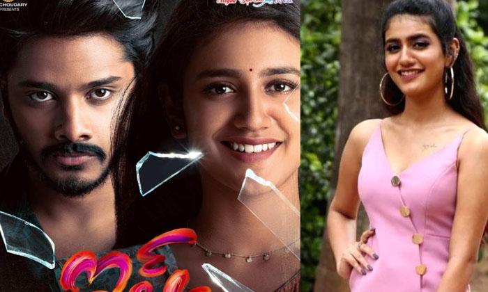 Priya Prakash Varrier Interview About Ishq Movie-TeluguStop.com