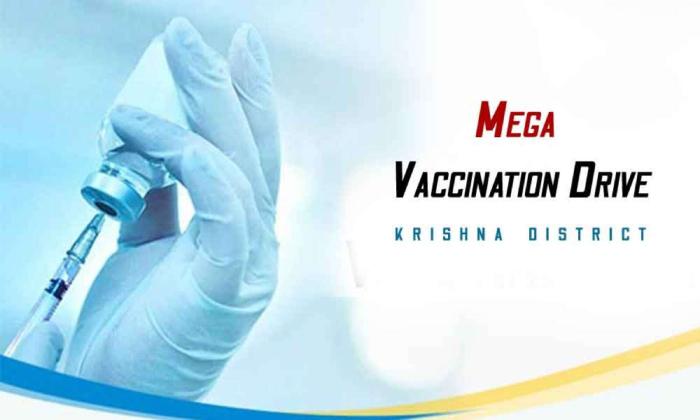 Ap Govt Conducts Mega Vaccination Drive In Krishna Dist Today-TeluguStop.com