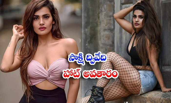 Bollywood telivision actress Asli Monalisa looks firey hot in this pictures-మోనాలిసా అందాల కనువిందు