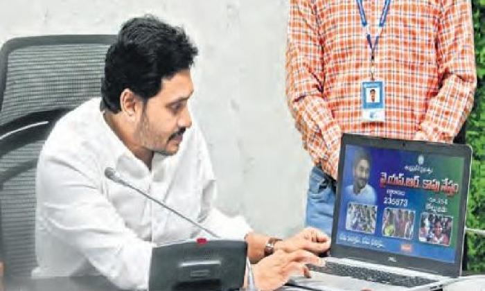 Cm Jagan To Release Rs 490.86 Crore Under 'ysr Kapu Nestham' Scheme Today-TeluguStop.com