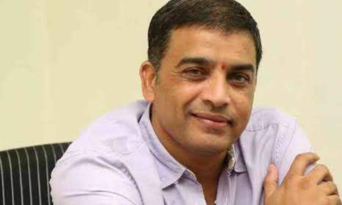 Dil Raju Hero Vijay Vamshi Paidipally Movie-TeluguStop.com