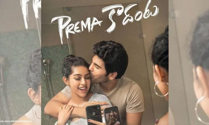 Allu Sirish Starts Dubbing For Prema Kadanta Movie-TeluguStop.com