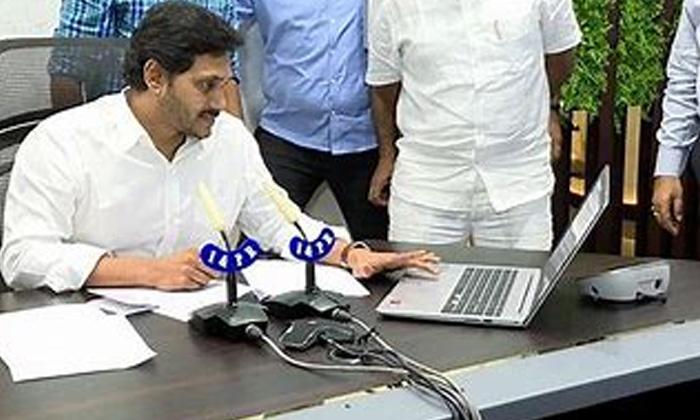 Good News For Ap Students-TeluguStop.com