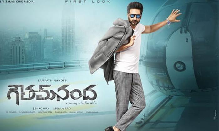 Gowtham Nanda Movie Complete 4 Years-TeluguStop.com