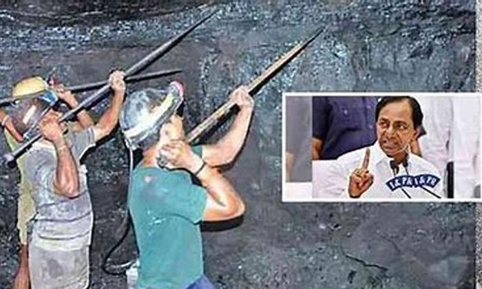Kcr Government Tells Good News To Singareni Workers-TeluguStop.com
