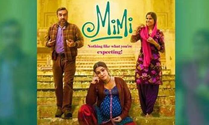 Kriti Sanon Mimi Movie Gets Good Response-TeluguStop.com