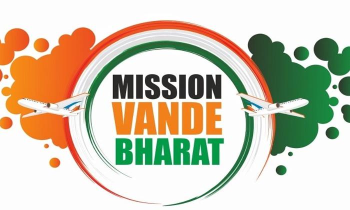 Over 60 Lakh Indian Repatriated Under Vande Bharat Mission Till April 30 2021 Govt-TeluguStop.com