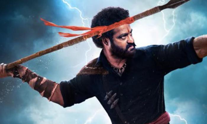 Telugu Hyderabad, Jr Ntr, Ntr Land Registration, Rrr Movie Update, Telugu Star Hero, Telugu Star Hero Jr Ntr Purchased Land In Hyderabad, Tollywood-Movie
