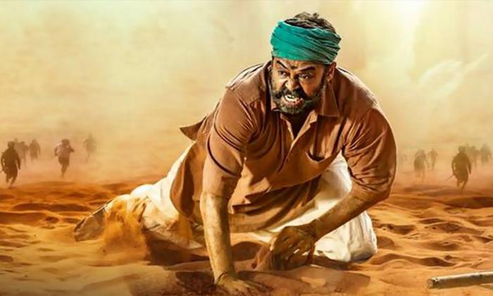 Narappa Premiere Show In Amazon Prime-TeluguStop.com