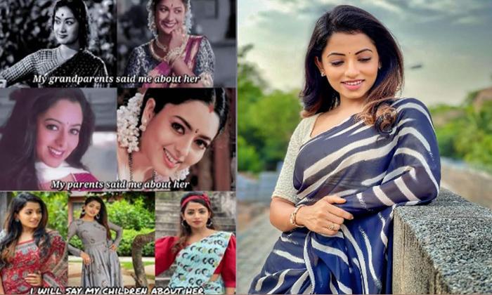 Telugu Goes Viral, Mahanati, Naa Peru Meenakshi, Navya Swamy, Navya Swamy Fans Serial Actress Navya Swamy, Navya Swamy Love Story, Navya Swamy Memes, Ravi Krishna, Savitri, Soudnarya, Soundarya, Tv Actress Navya Swamy Fans Comparing Her With Mahanati Savitri And Actress Soundarya-Movie