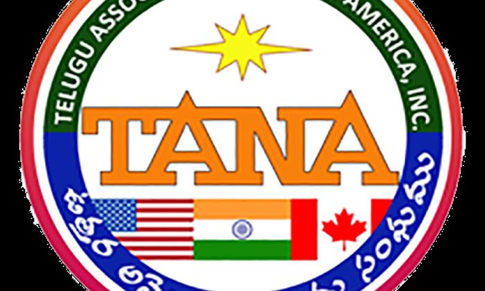 Us North Western Medicine Org Donate 28cr To Tana-TeluguStop.com
