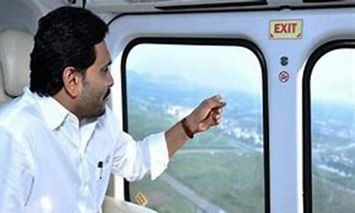 Raghuram Krishna Raju Made A Serious Comment On Ap Cm-TeluguStop.com