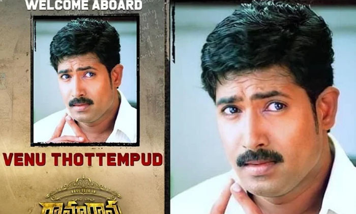 Veteran Hero Venu Thottempudi Re Entry With Ravi Teja Movie-TeluguStop.com
