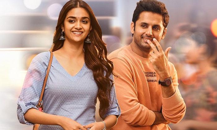 Rang De Movie Good Trp Rating In Television Screens-TeluguStop.com