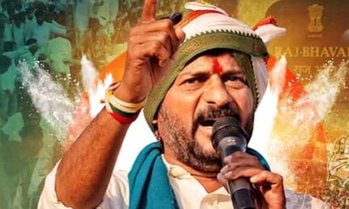 Pcc Chief Rewanth Reddy Serious Comments-TeluguStop.com