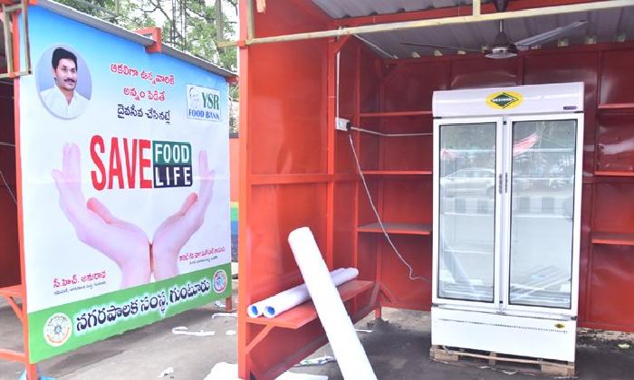 Ap Govt Advisor Sajjala Ramakrishna Reddy Inaugurates The Ysr Food Banks In Guntur-TeluguStop.com