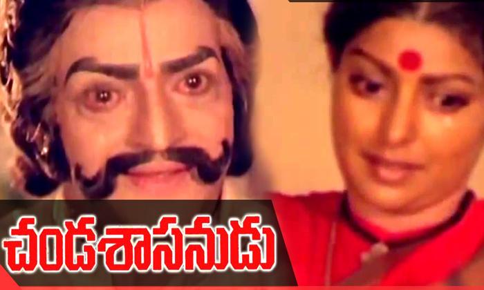 Telugu Ntr, Ntr\\'s Chandasasanudu Movie, Paruchuri Gopala Krishna, Raghavendra Rao, Reason Behind Raghavendra Rao Rejected Ntr\\'s Chandasasanudu Movie, Sharada-Telugu Stop Exclusive Top Stories