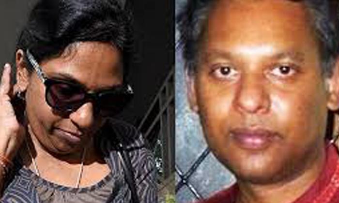 Australia Supreme Court Srilankan Couple Sentenced To Jail-TeluguStop.com