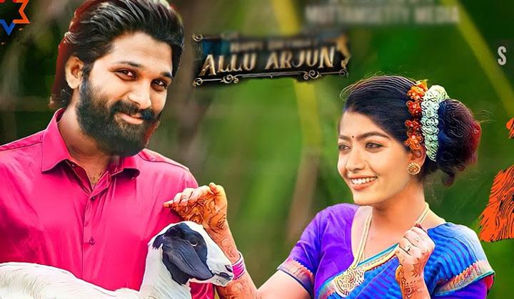 Allu Arjun Pushpa Movie Latest Update-TeluguStop.com