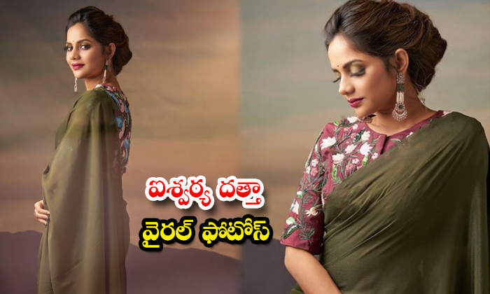 Stunning Actress Aishwarya Duttah Trendy Images-ఐశ్వర్య దత్తా వైరల్ ఫొటోస్