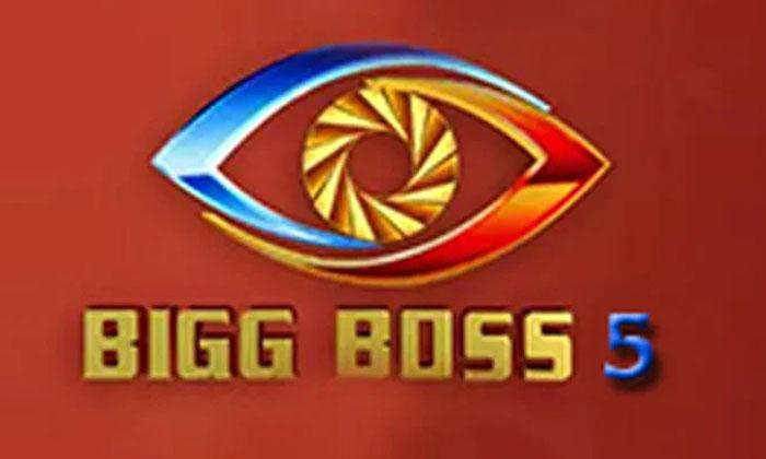 Is Fun Bucket Bhargav Participating In Telugu Bigg Boss Season 5-TeluguStop.com
