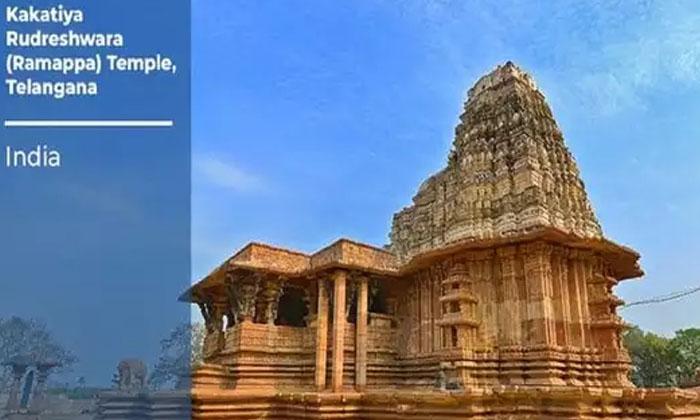 Rare Tribute To Ramappa Temple-TeluguStop.com