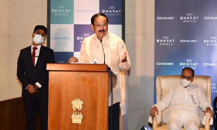 Vice President Venkaiah Naidu Visits Bharath Biotech-TeluguStop.com