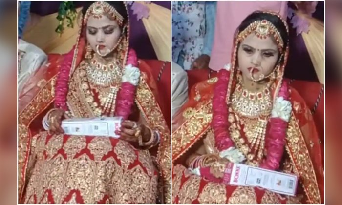 Video Showing Bride Getting Angry After Receiving A Mortifying Gift-TeluguStop.com