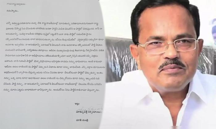 What Is The Real Reason Behind Motkupalli Resignation To Bjp-TeluguStop.com