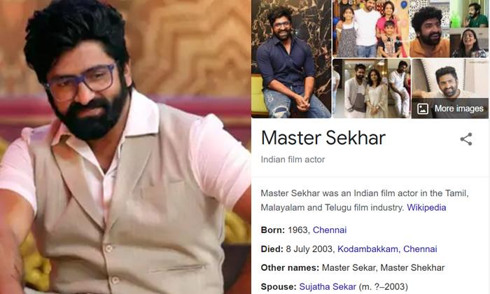 Telugu Goes Viral, Google, Google Shows Wrong Info On Sekhar Master Death Goes Viral In Social Media, Sekha Rmaster Fans, Sekhar Master, Sekhar Master Death, Social Media, Wikipedia-Movie