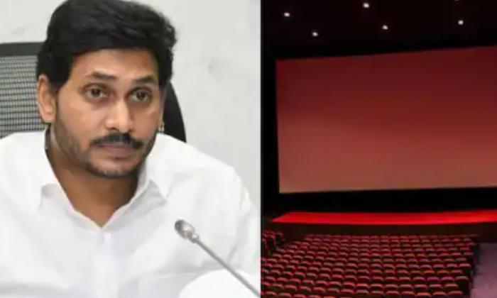 Telugu Ap Film Exhibitors Association, Film Exhibitors Association Meeting, Some Theatres Will Open Tomorrow In Ap Film Exhibitors Association, Theaters Open, Vijayawada, Ys Jagan-Movie