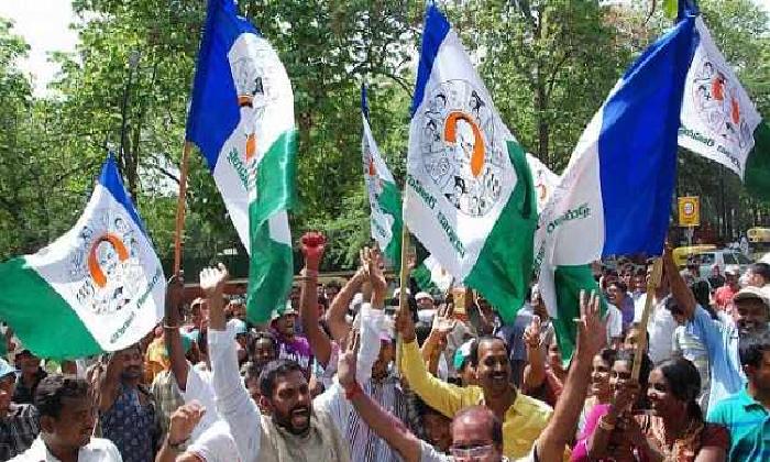 Ysrcp Bagged Eluru Municipal Corporation With An Immense Majority!!!-TeluguStop.com