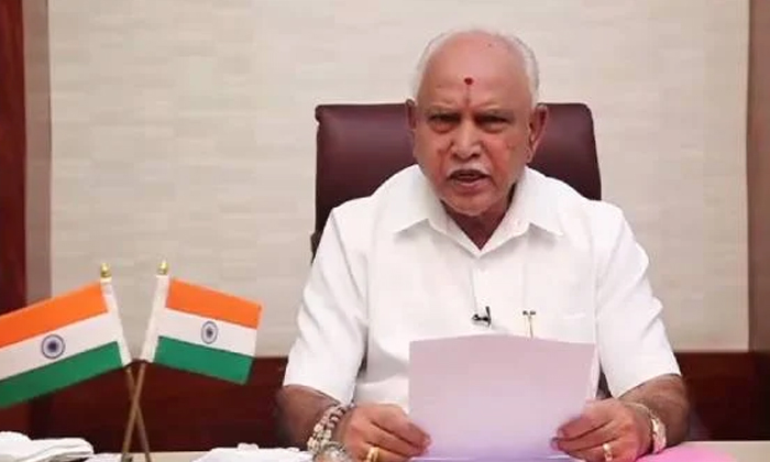 Yediyurappa Resigned As Karnataka Cm Bjp-TeluguStop.com