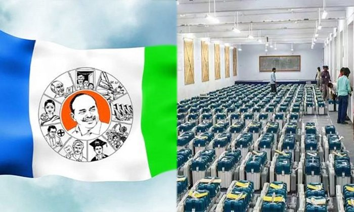 The Again Re Elections In Eluru Municipal Division Due To The Death Of Ycp Candidate-TeluguStop.com